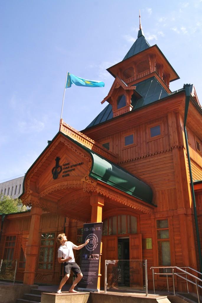 Musée des instruments folkloriques Kazakh