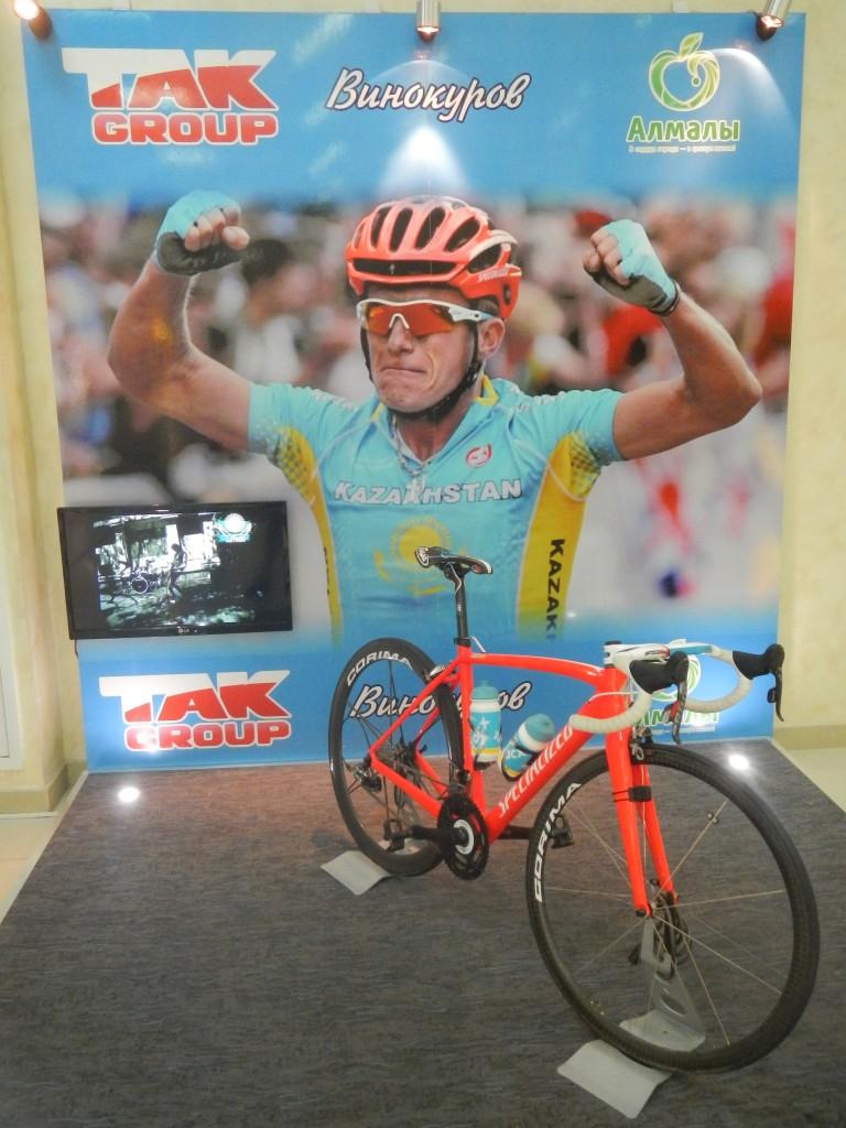 Cycliste Kazakh!