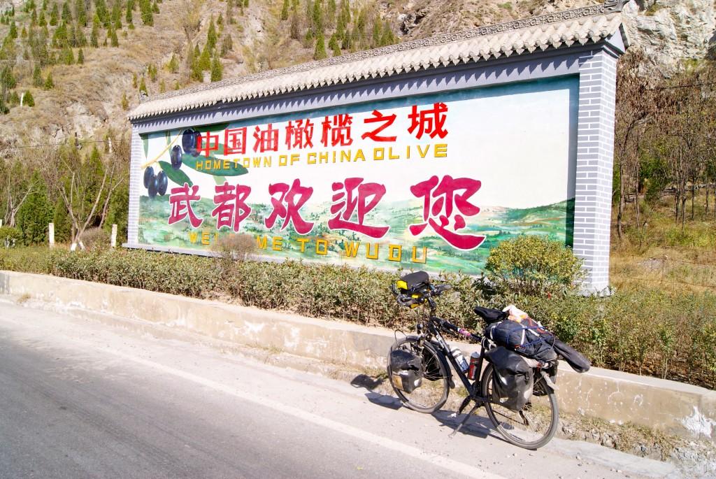 Non loin de Wudu
